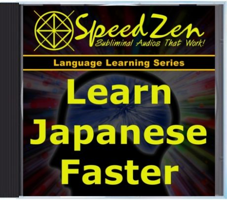 Learn Japanese Faster Subliminal CD