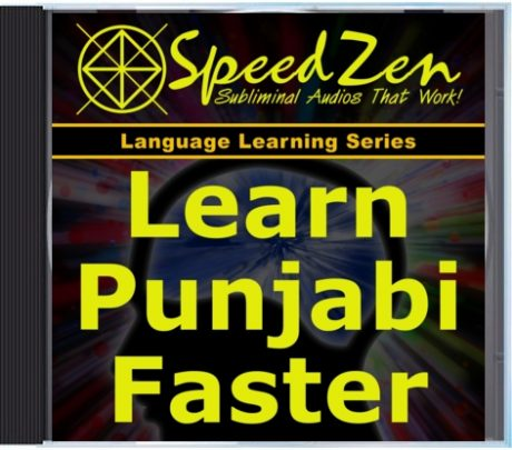 Learn Punjabi Faster Subliminal CD